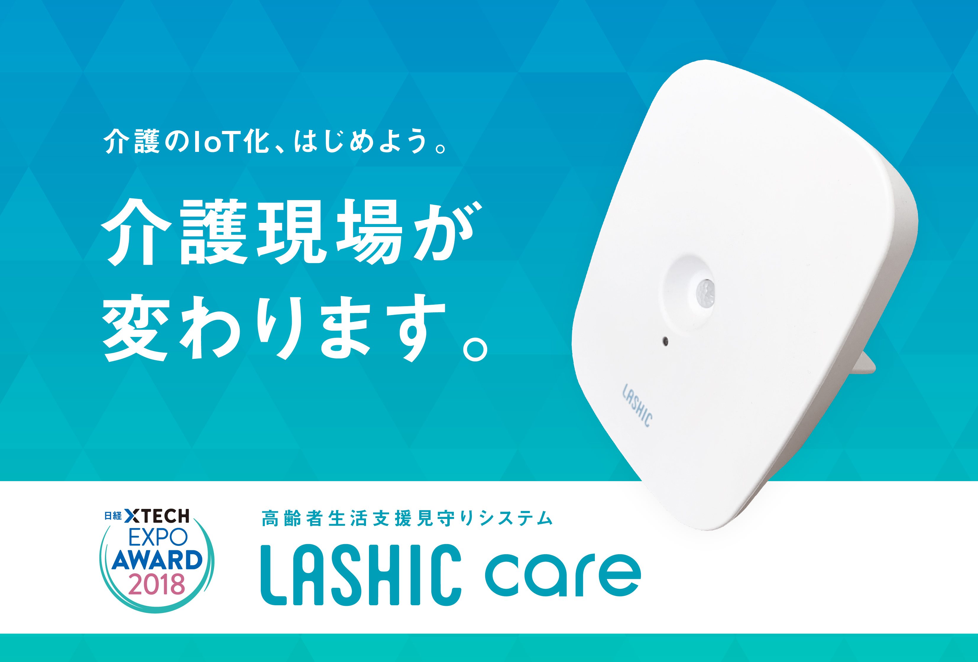 LASHIC care